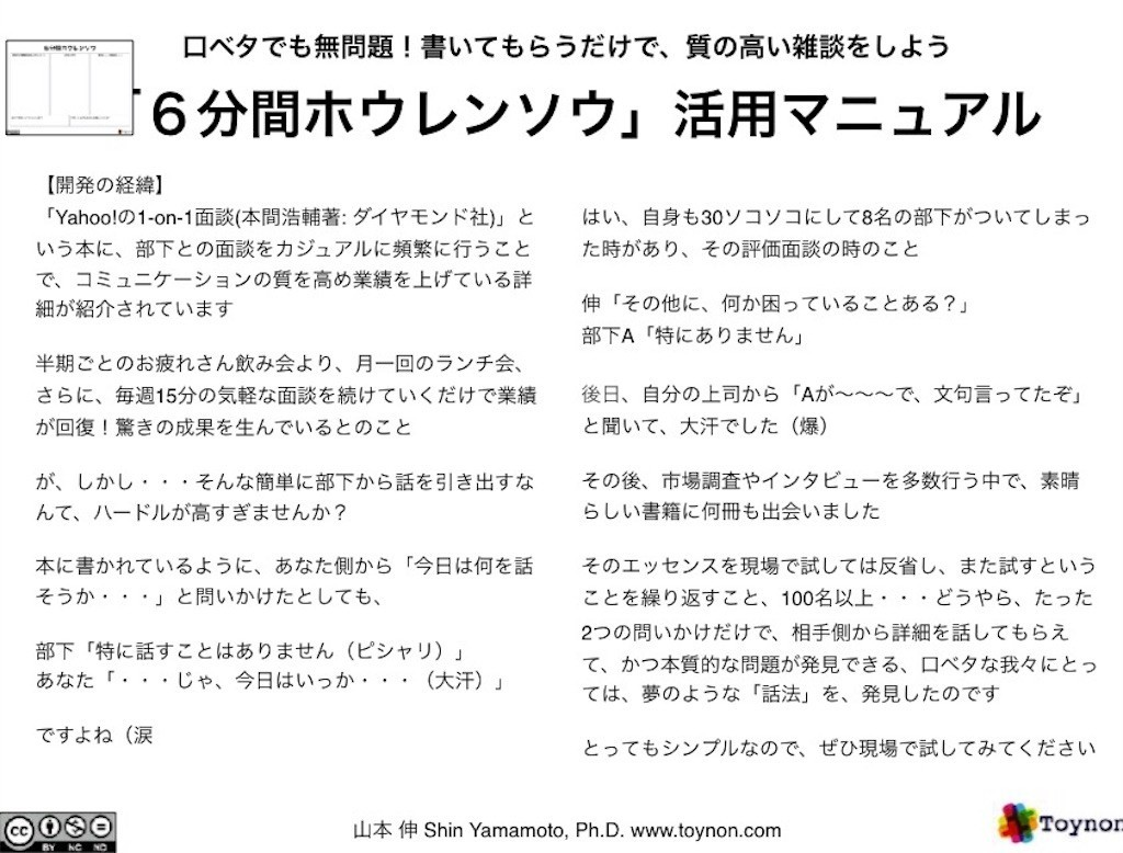 f:id:shyamamo:20170623220104j:image