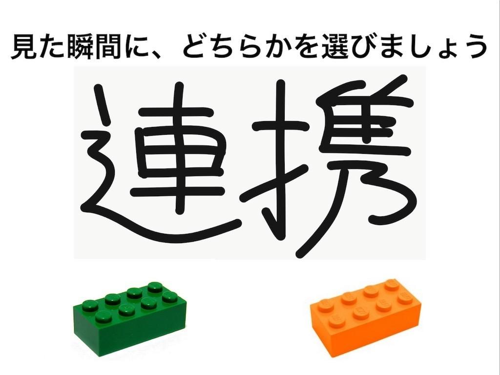 f:id:shyamamo:20170817230800j:image