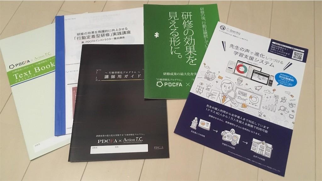 f:id:shyamamo:20170911203237j:image