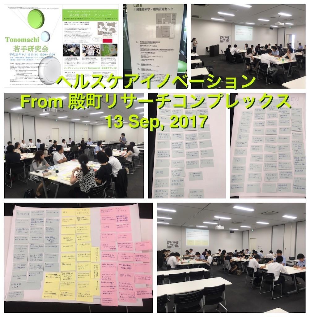f:id:shyamamo:20170915085147j:image