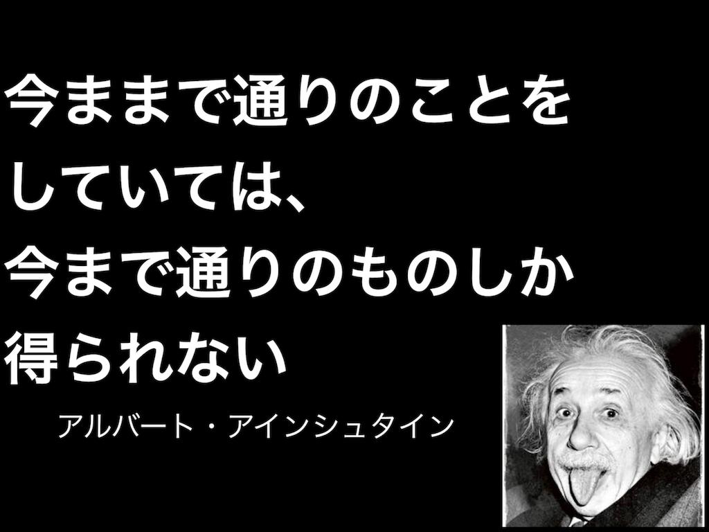 f:id:shyamamo:20170928234703p:image