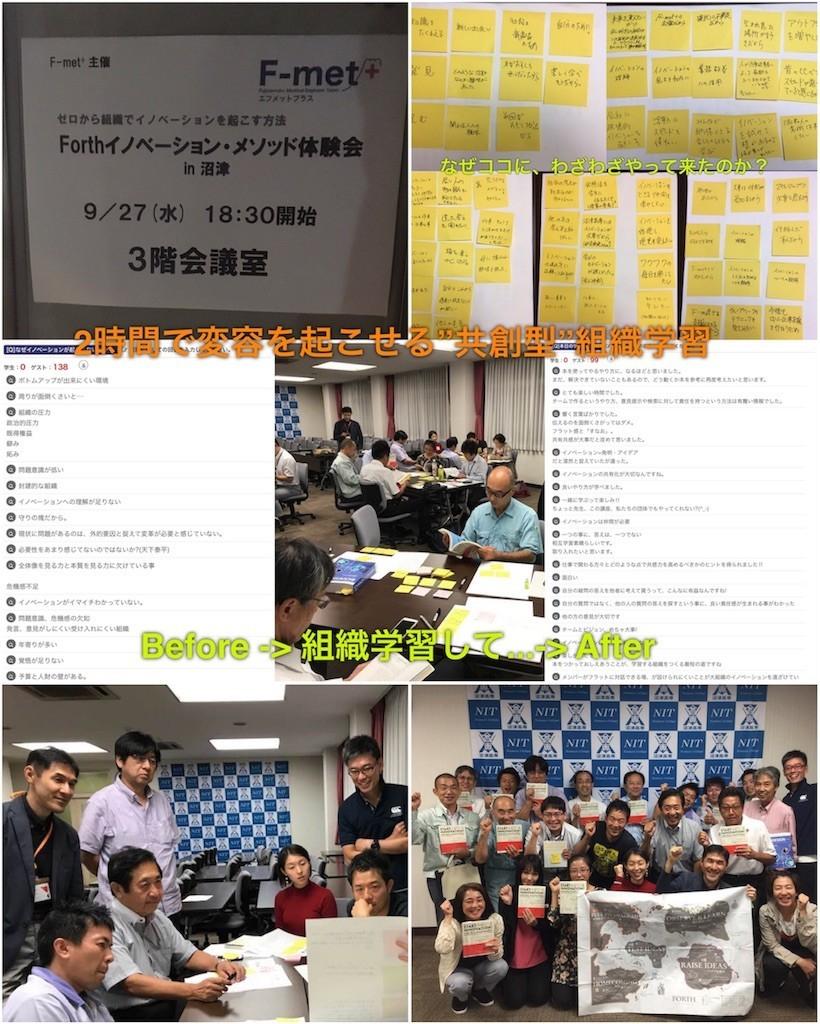 f:id:shyamamo:20170928235606j:image