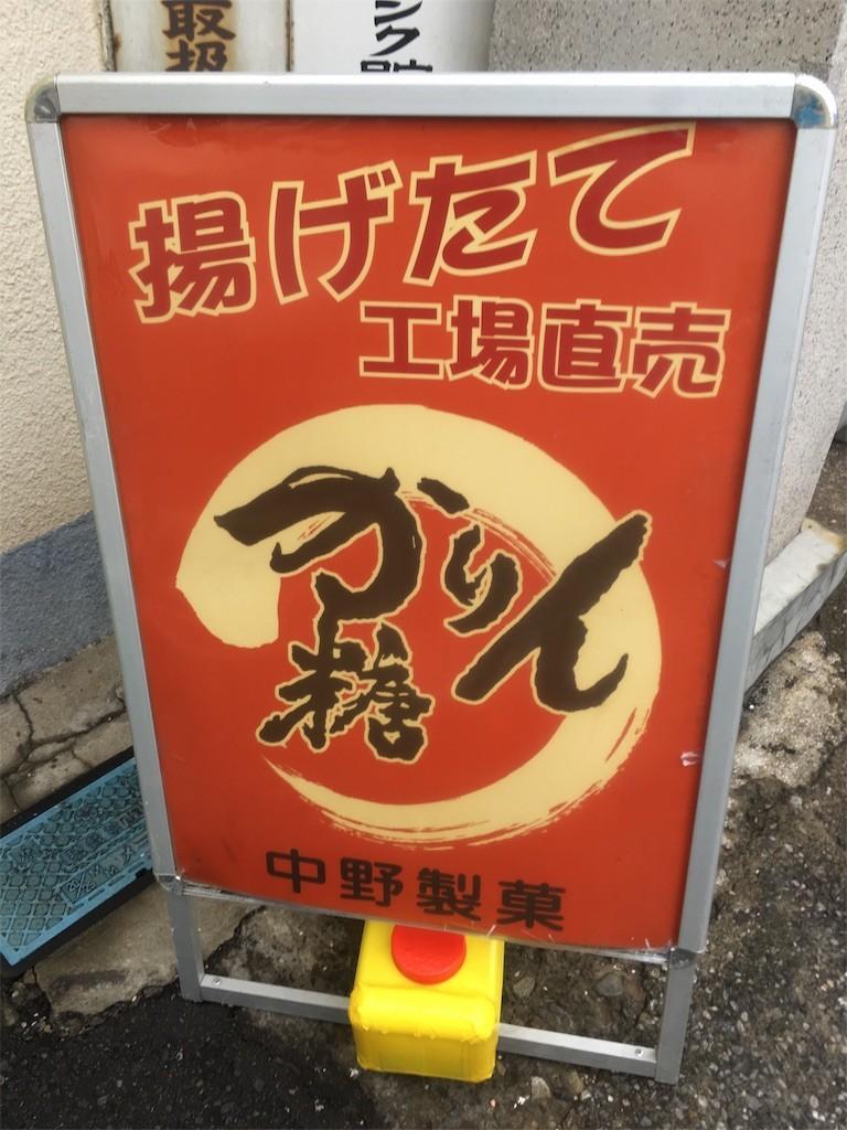 f:id:shyamamo:20171014174655j:image
