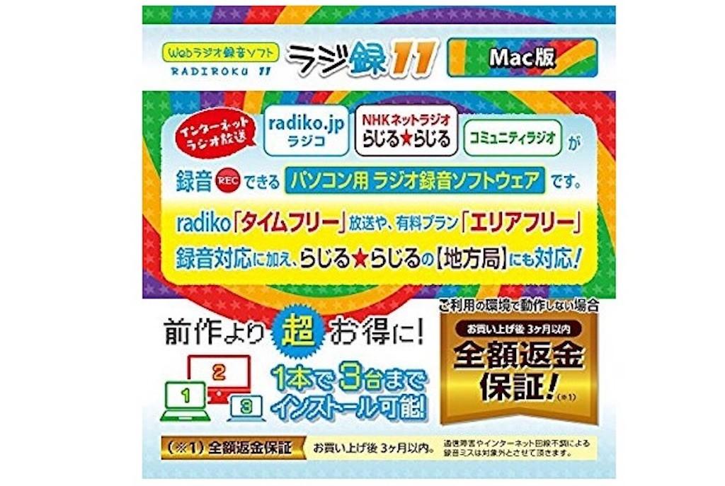 f:id:shyamamo:20180325105307j:image