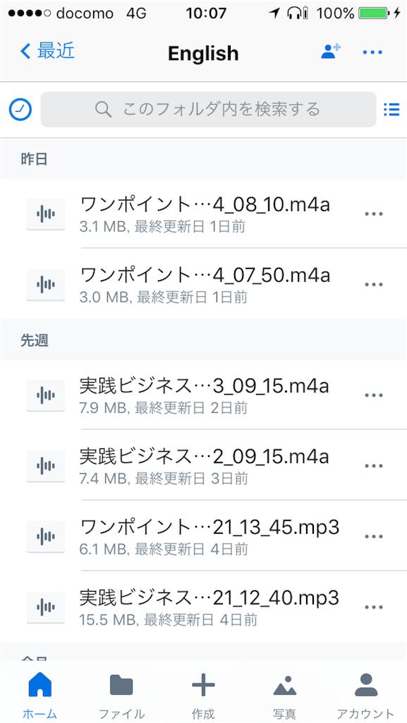 f:id:shyamamo:20180325105402p:image