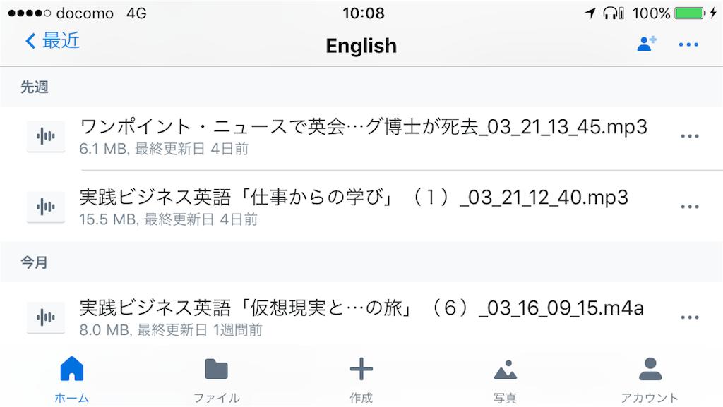 f:id:shyamamo:20180325105415p:image