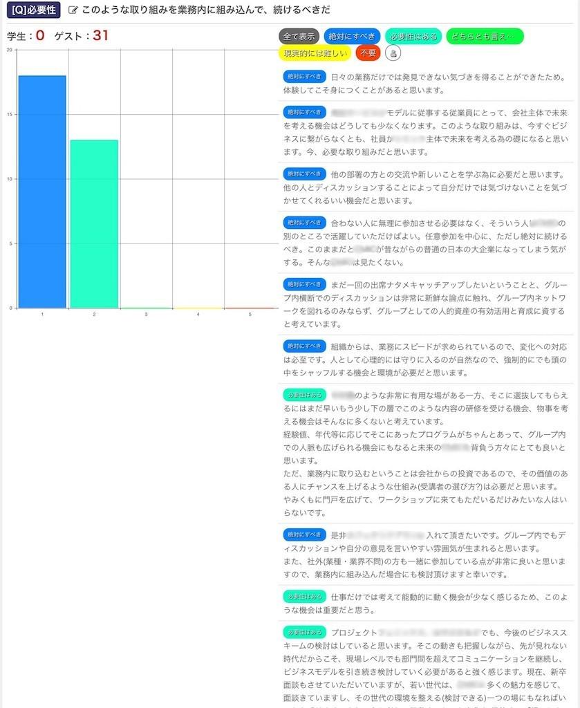 f:id:shyamamo:20180411224837j:image