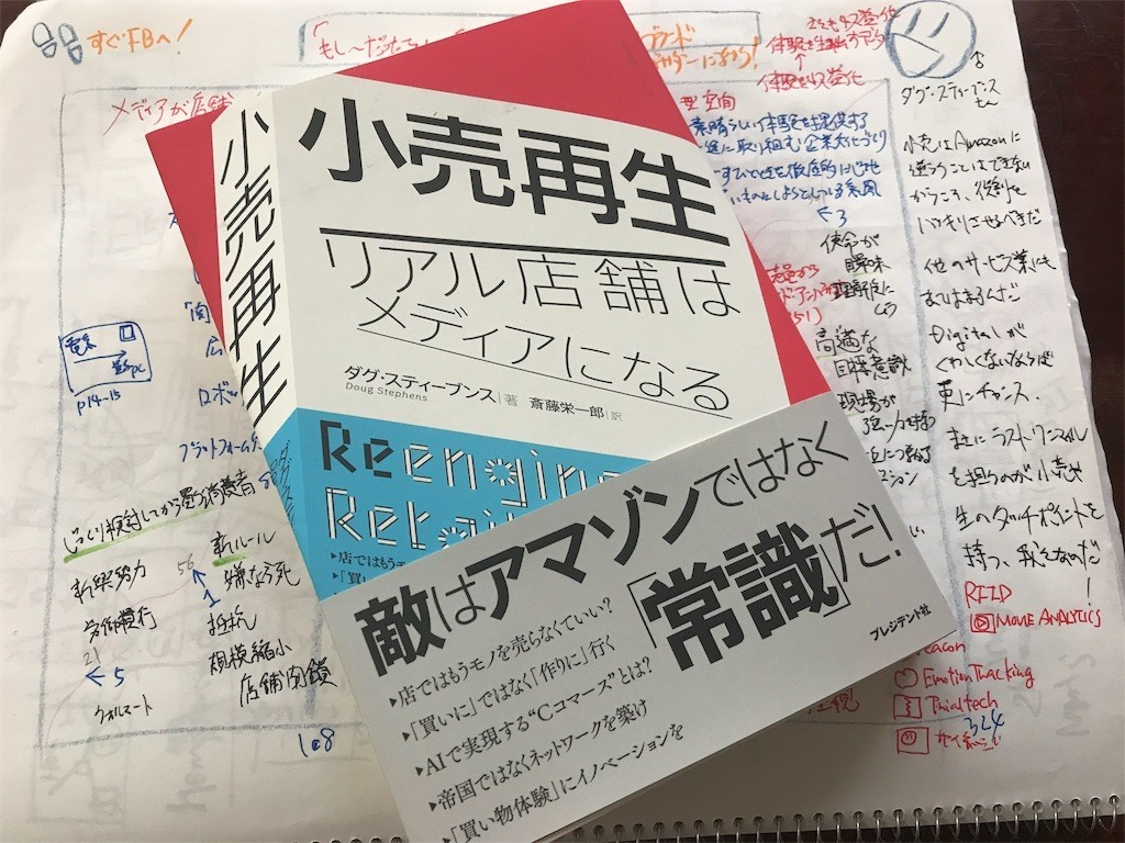 f:id:shyamamo:20180930122059j:image