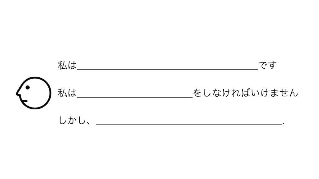 f:id:shyamamo:20190311232451j:image