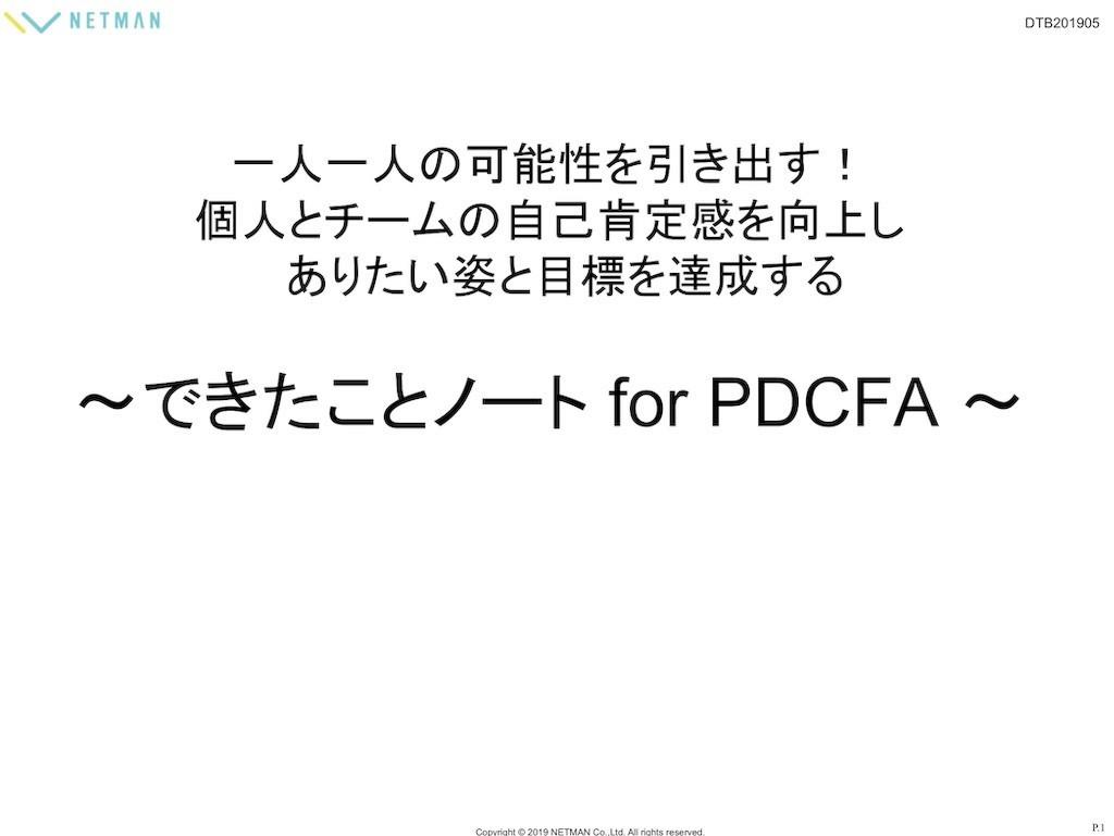 f:id:shyamamo:20190608091502j:image
