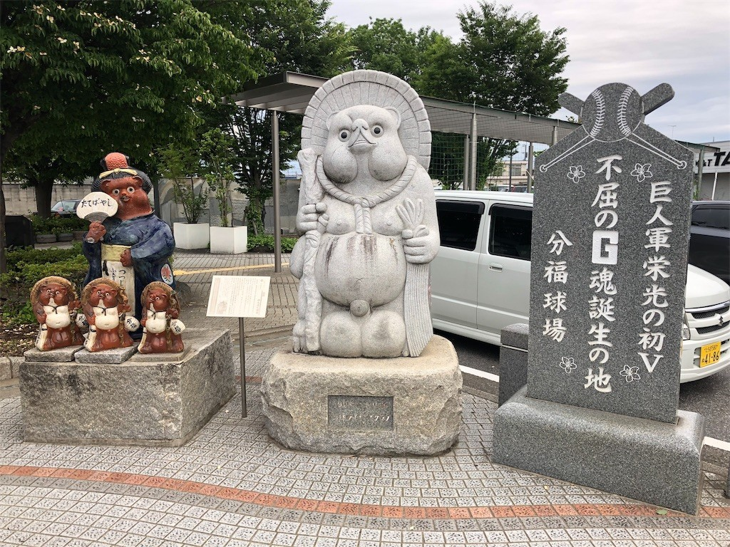 f:id:shyamamo:20190612095720j:image