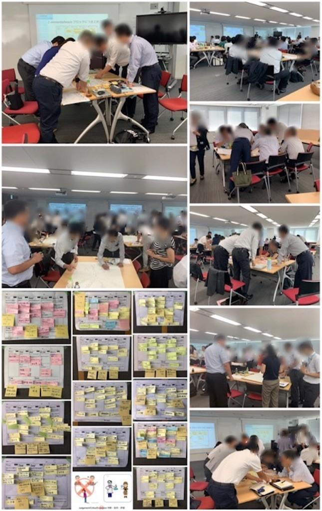 f:id:shyamamo:20190810221838j:image