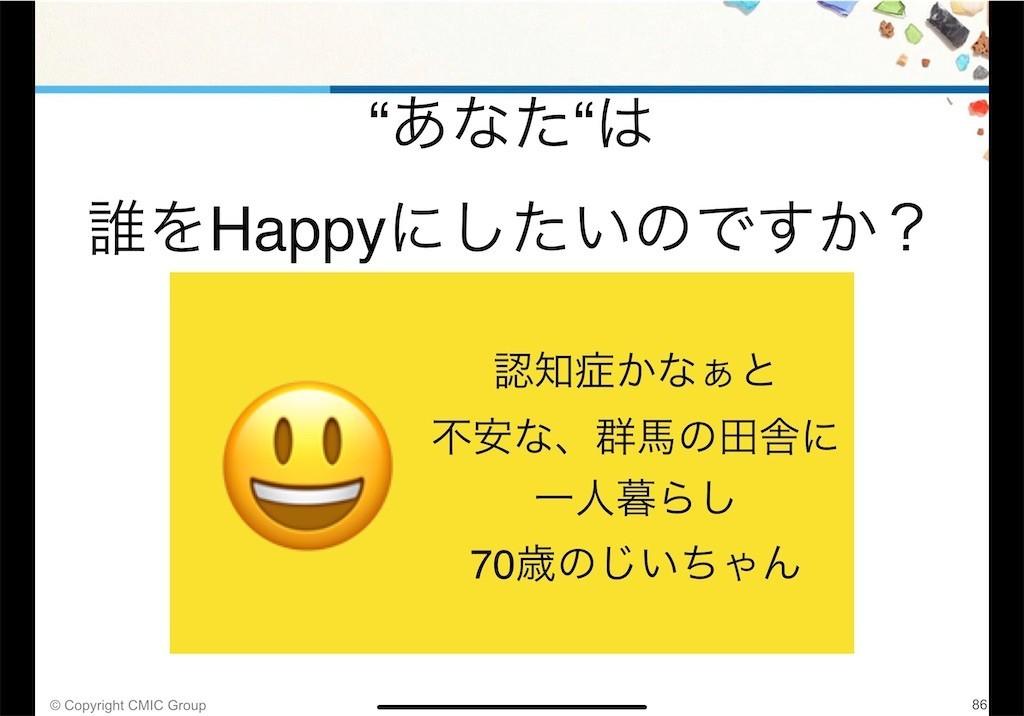 f:id:shyamamo:20201022204414j:image