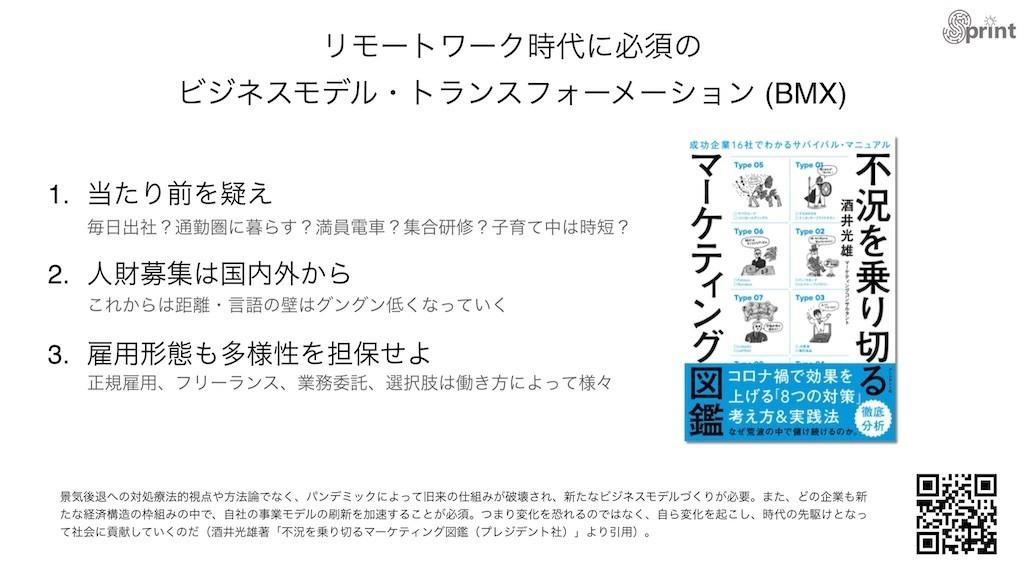 f:id:shyamamo:20210111231814j:image