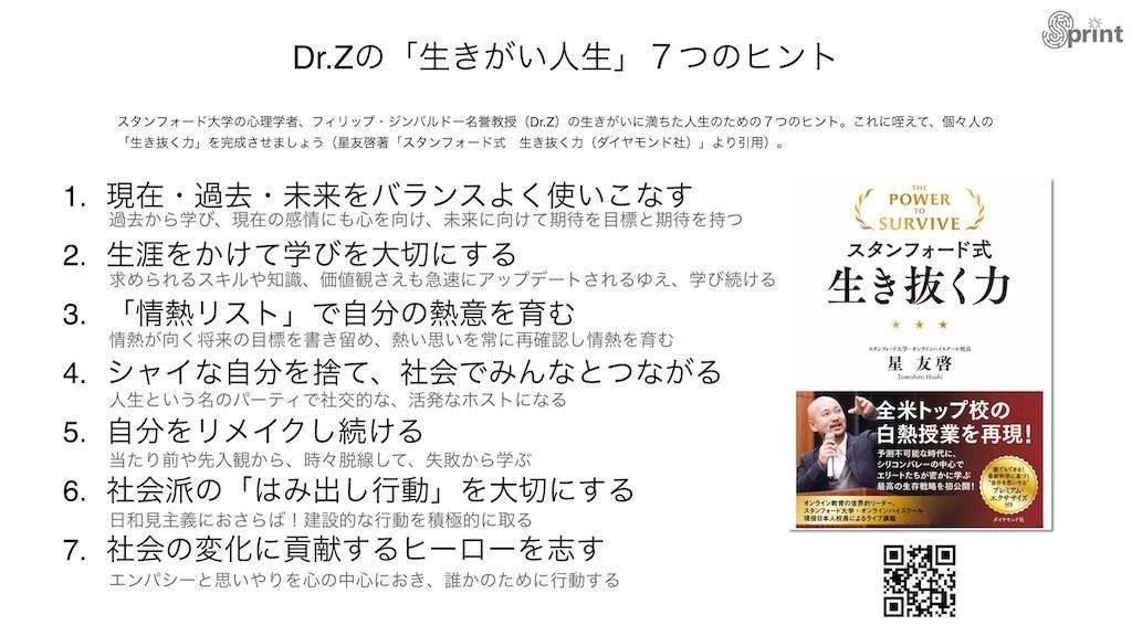 f:id:shyamamo:20210111232215j:image