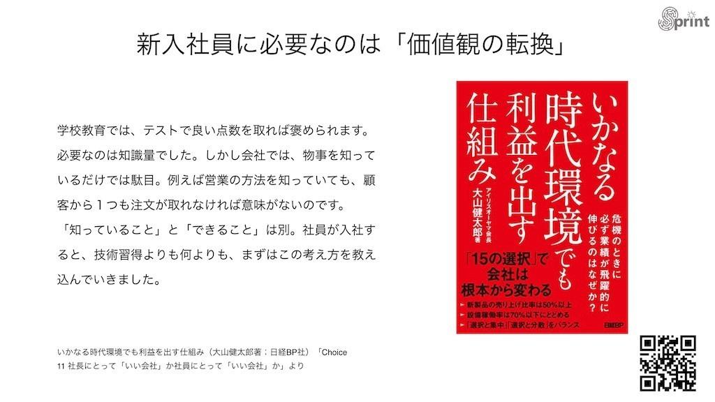 f:id:shyamamo:20210112230801j:image