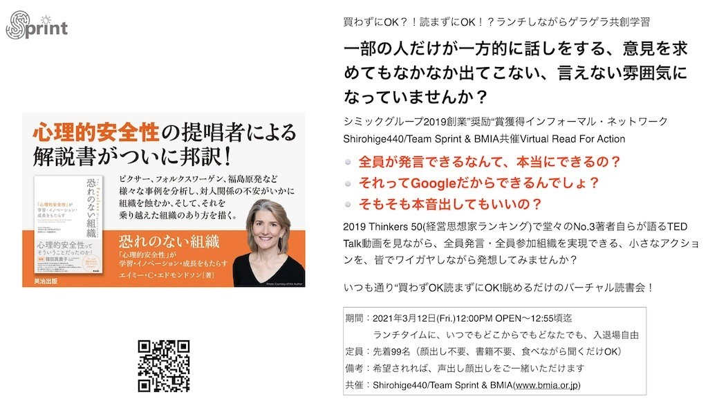 f:id:shyamamo:20210308231018j:image