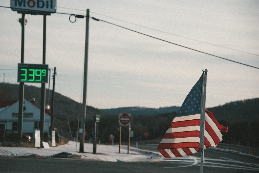 view of somewhere with american flag