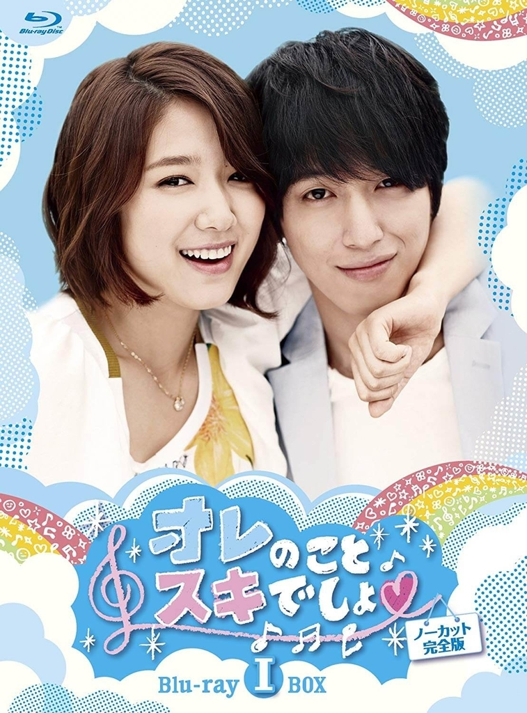 poster of korean tv show heartstrings