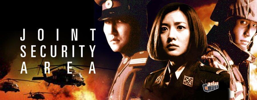 poster of korean movie JSA