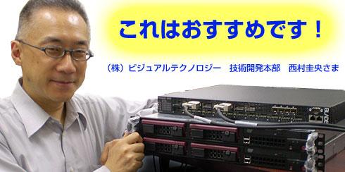 f:id:si-rd:20091009085022j:image