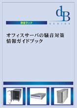 f:id:si-rd:20091021101502j:image