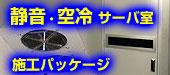 f:id:si-rd:20091105103202j:image