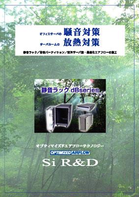 f:id:si-rd:20101124081901j:image