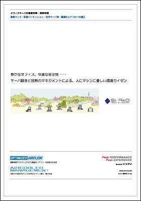f:id:si-rd:20110816075528j:image