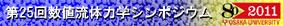 f:id:si-rd:20111207083607j:image