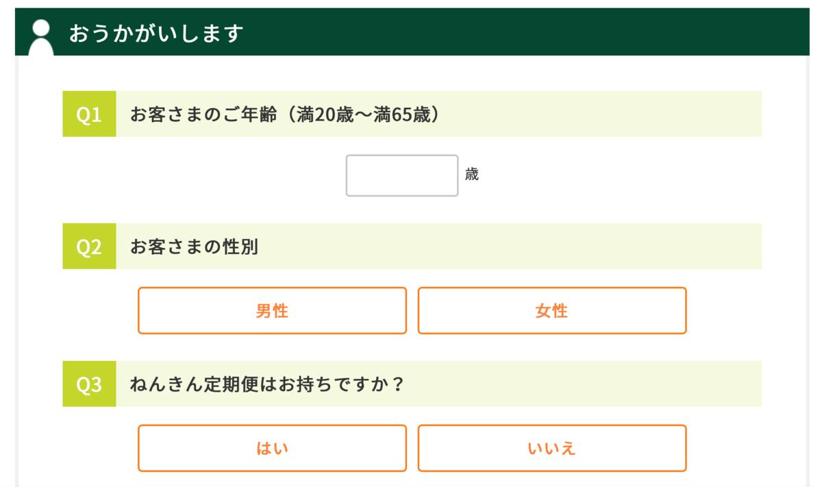 f:id:si_basan:20210615230825p:plain