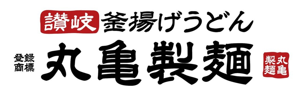 f:id:sia_kawase:20170204011450j:plain