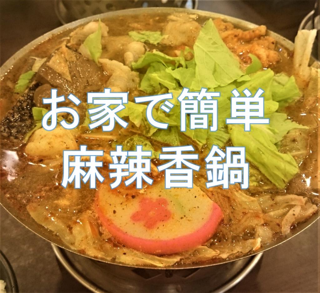 f:id:sia_kawase:20170208235628p:plain
