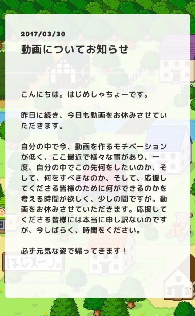 f:id:sia_kawase:20170331105822j:plain