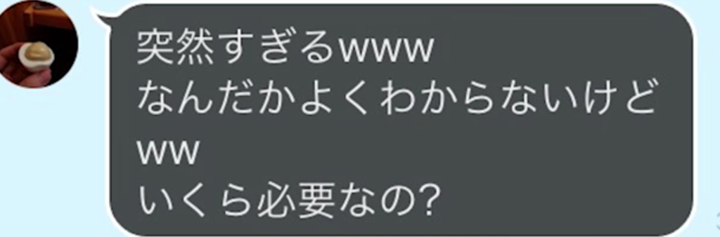 f:id:sia_kawase:20170422222939p:plain