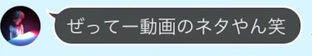 f:id:sia_kawase:20170422224045p:plain
