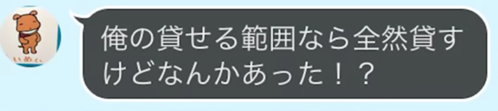 f:id:sia_kawase:20170422224535p:plain