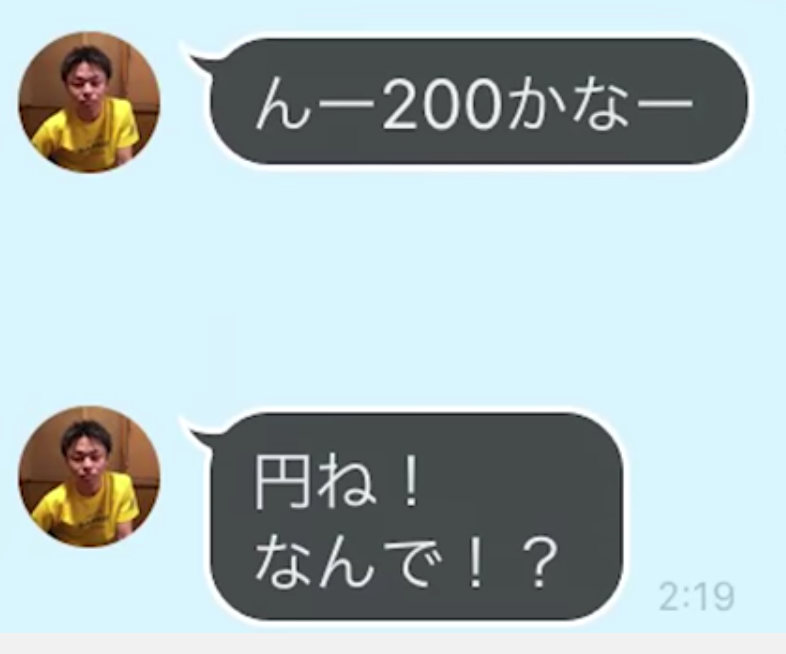 f:id:sia_kawase:20170422231906p:plain