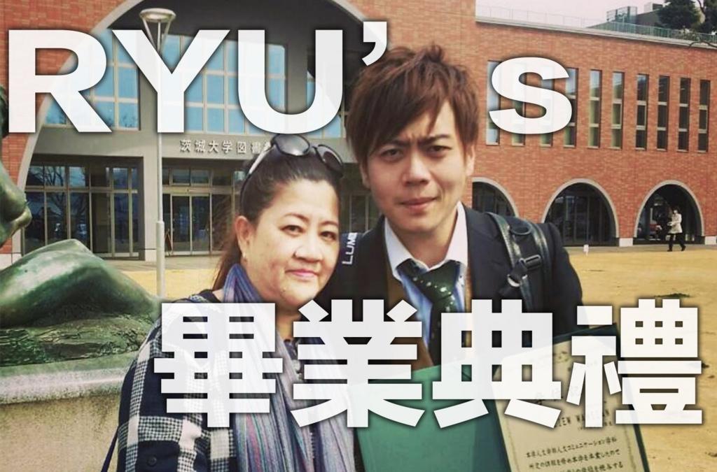 f:id:sia_kawase:20170425012306j:plain