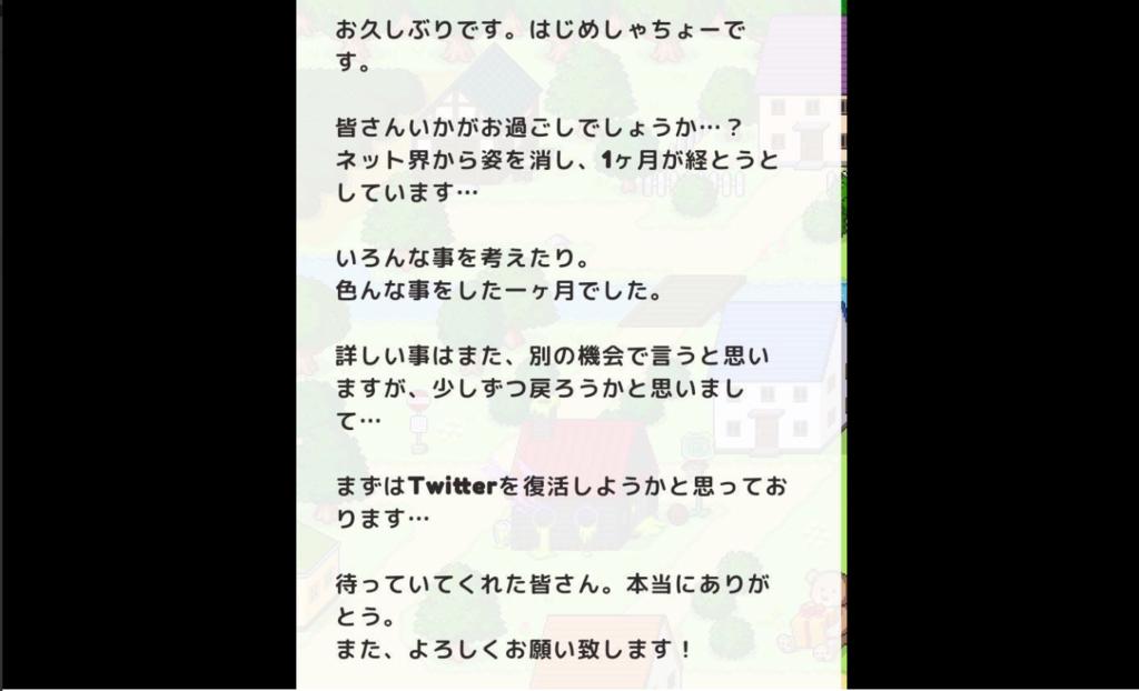f:id:sia_kawase:20170427175408p:plain