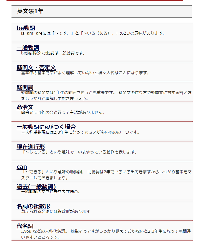 f:id:sia_kawase:20170501132026p:plain