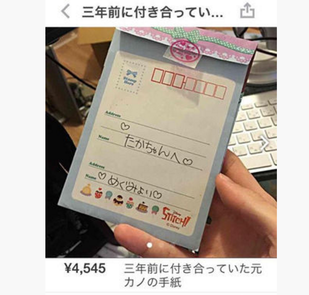 f:id:sia_kawase:20170502172642p:plain
