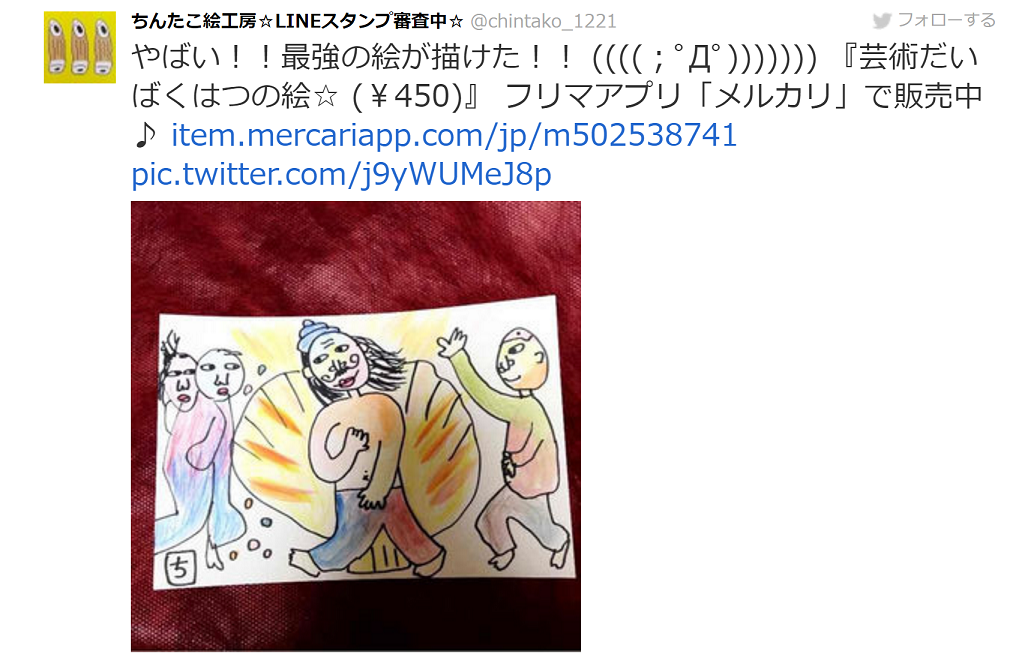 f:id:sia_kawase:20170502172904p:plain