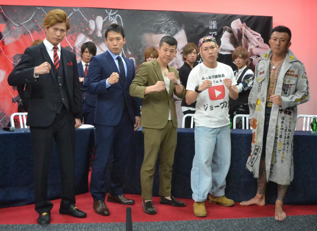 f:id:sia_kawase:20170504185945j:plain