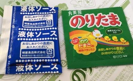 f:id:sia_kawase:20170509133050j:plain