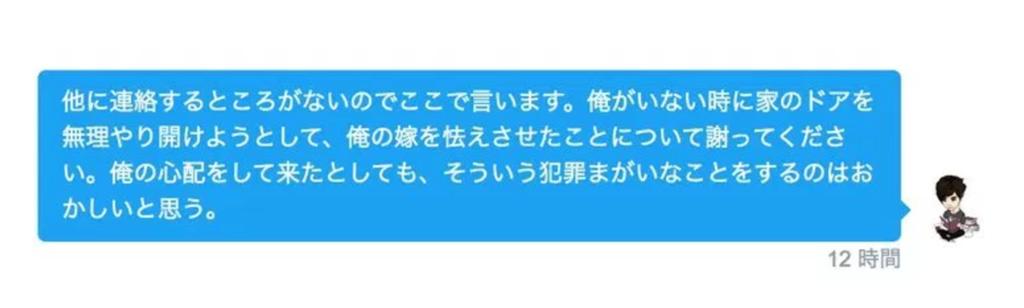 f:id:sia_kawase:20170519220617p:plain