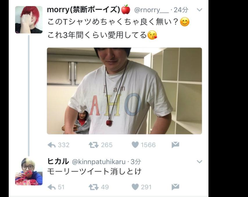 f:id:sia_kawase:20170523230745p:plain