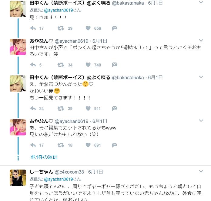 f:id:sia_kawase:20170603211933p:plain