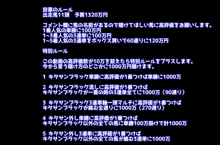 f:id:sia_kawase:20170616211409p:plain
