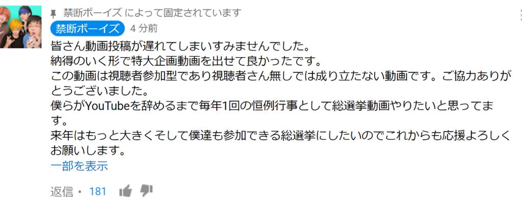 f:id:sia_kawase:20170617203753p:plain